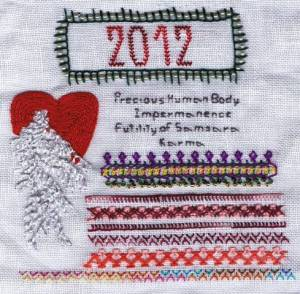 TAST 2012 Sampler stitched by Julie Castle as of Feb 12