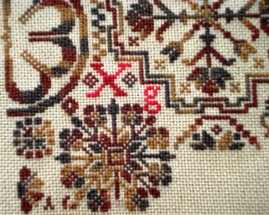 Quaker Virtues Sampler close up