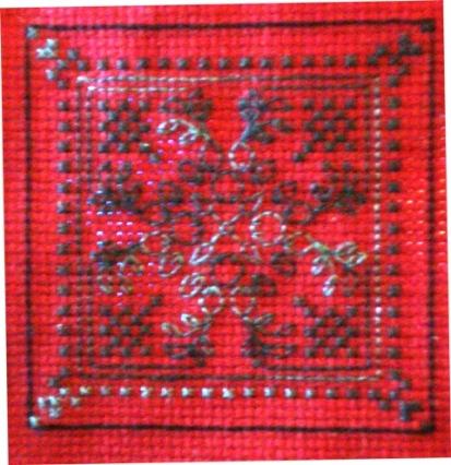 Seba Cube SAL Block 2