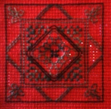 Seba Cube SAL block 3